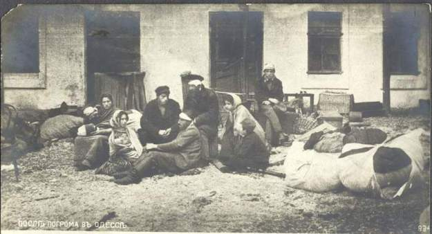 Postcard of 1905 Odessa Pogrom