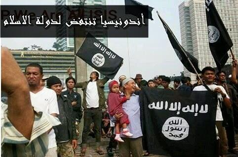 Pro-ISIS demonstration in Indonesia, March 16, 2014