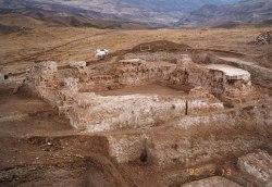 Lamsar fortress