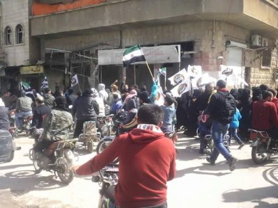 Pro-FSA, anti-Jabhat an-Nusra protest in Maarat an-Numan, March 14, 2016.