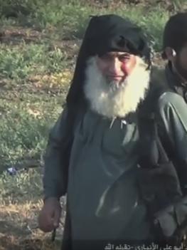 Abd al-Rahman al-Qaduli (Abu Ali al-Anbari)