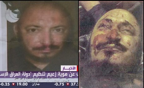 Two of the very few pictures of Hamid al-Zawi (Abu Umar al-Baghdadi) in existence. The picture on the right, taken after al-Zawi was killed in April 2010, is most often used in Islamic State media.