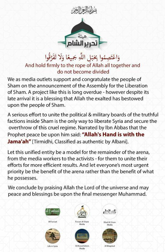 aq-media-congratulate-hts